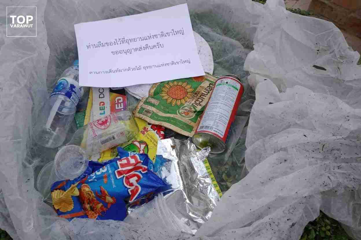 """We are kindly returning your forgotten items. Sincerely, Khao Yai National Park."""