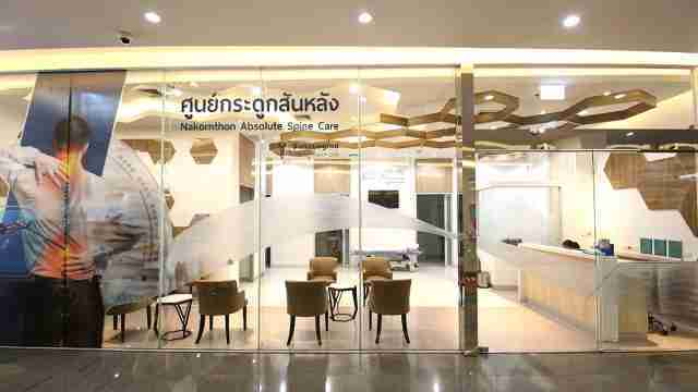 Nakornthon Hospital's new spinal-care center in Bangkok.