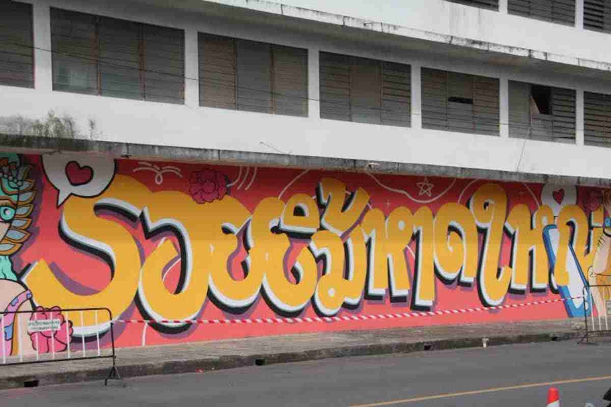 'Smile of Hat Yai' Street-Art Project Songkhla's New Selfie Destination